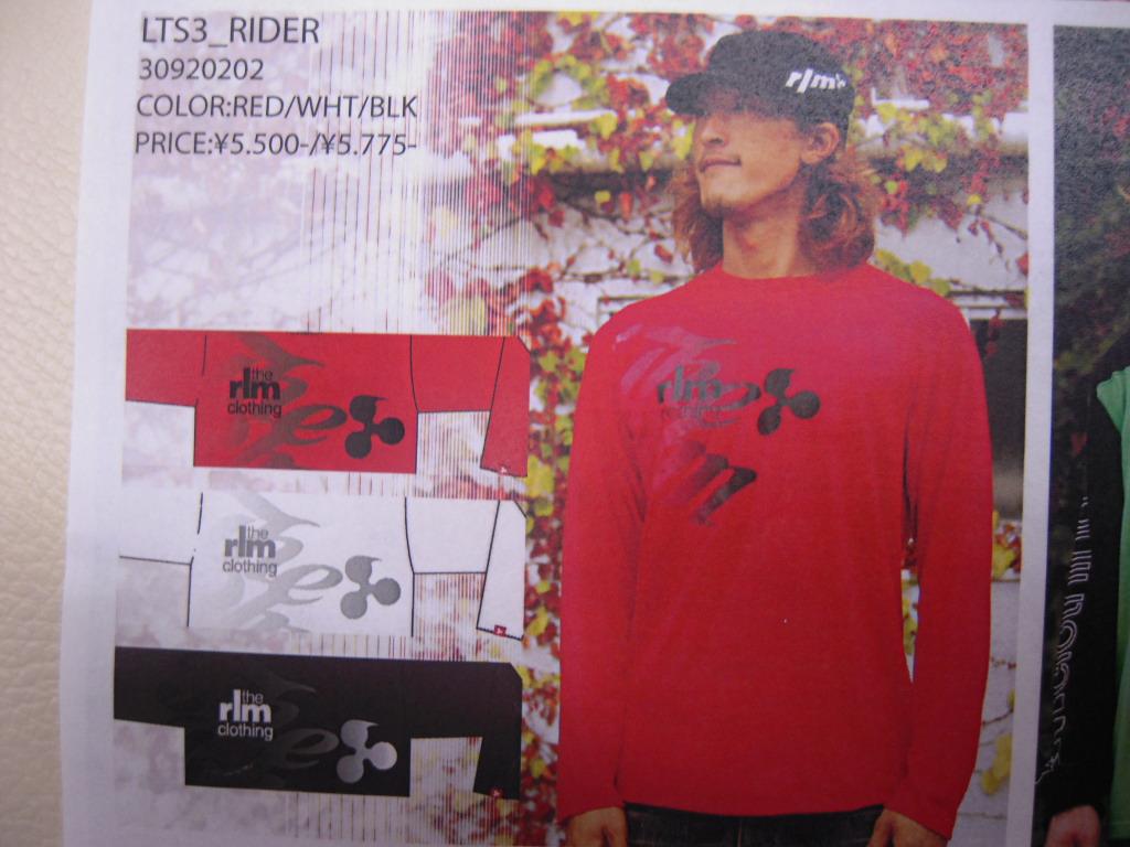 RLM clothing!!part1_f0039672_2082100.jpg