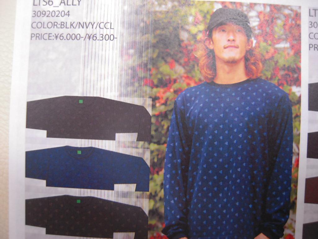 RLM clothing!!part1_f0039672_208283.jpg