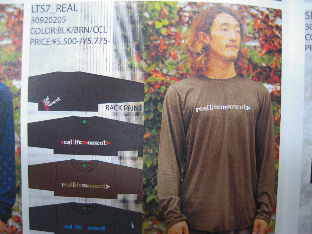 RLM clothing!!part1_f0039672_2084450.jpg