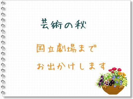 b0078675_9142754.jpg