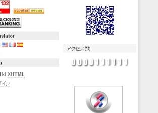 f0065676_19113357.jpg