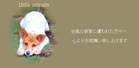 c0180182_12591455.jpg