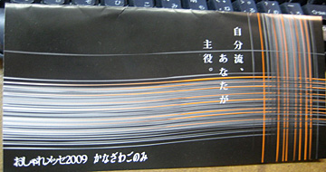 c0181284_2029584.jpg