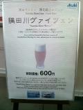 b0055385_171136.jpg