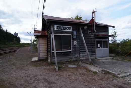 木造駅舎5・渡島沼尻駅_f0173596_2302270.jpg