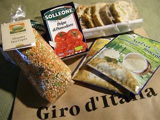 イタリア食材専門店Giro d\'Italia@成城_a0057402_2249065.jpg