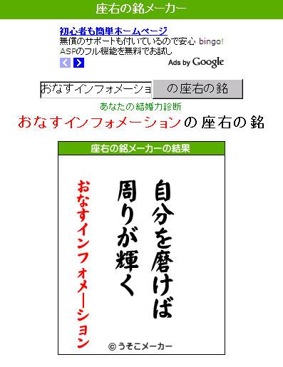b0069918_1048393.jpg