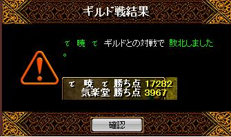 f0152131_18143738.jpg