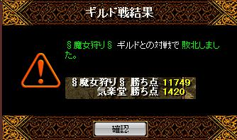 f0152131_1818937.jpg