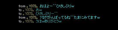 f0152131_18323425.jpg