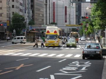 ●まねきねこダック号 広島遠征_a0033733_834799.jpg
