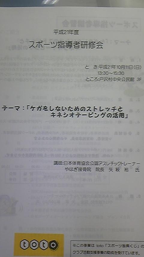 f0161333_1817582.jpg