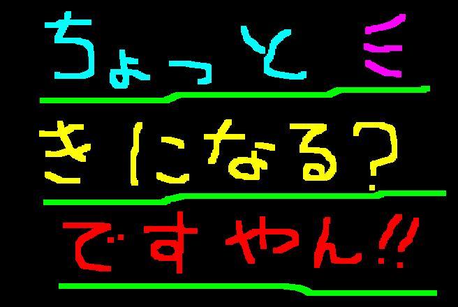 f0056935_99040.jpg