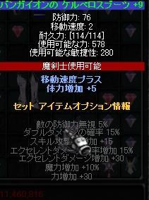b0184437_215759.jpg