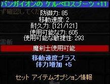 b0184437_217375.jpg