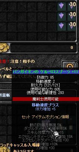 b0184437_2193990.jpg