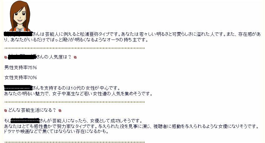 b0111846_148552.jpg