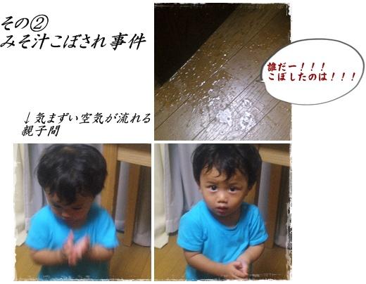 b0163750_15363221.jpg