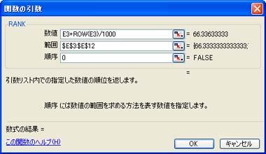 b0186959_17251938.jpg