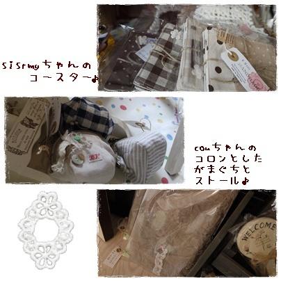 f0177165_21192323.jpg