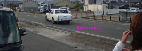 for-a-moment & feel-now & trefle ご一行様勢ぞろい!!_b0125570_1132631.jpg