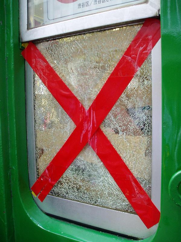 今日の東急デハ5001号の状況(53) ガラスが割られる_f0030574_11373475.jpg