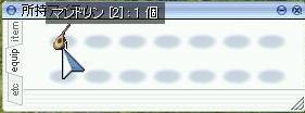 d0079588_18493520.jpg