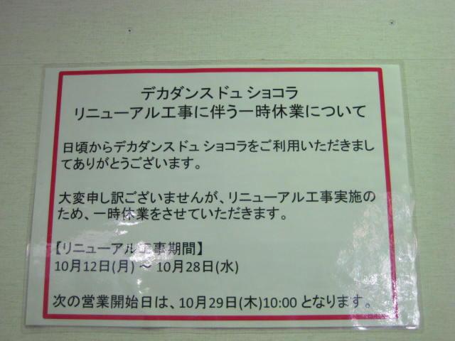 b0032593_22501685.jpg