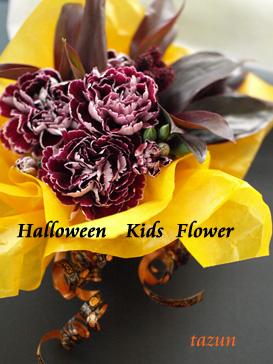 Halloween  kids ☆09_d0144095_2021296.jpg
