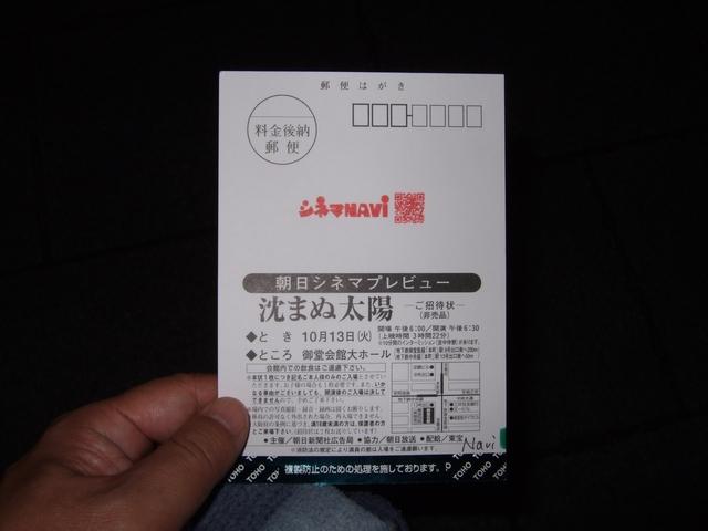 b0162798_0103330.jpg