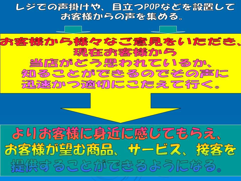 f0070004_16243988.jpg