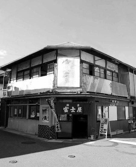 富士屋軽喫茶店 のアズキアイス_c0177814_17594543.jpg