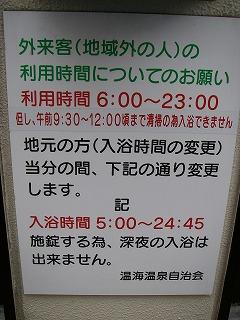 f0121115_206928.jpg