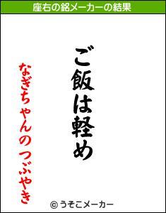 f0139725_043522.jpg
