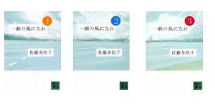 最近の読書_f0129726_21431326.jpg