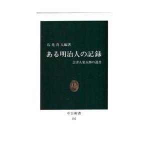 最近の読書_f0129726_21445951.jpg