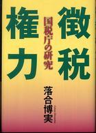 最近の読書_f0129726_2212387.jpg