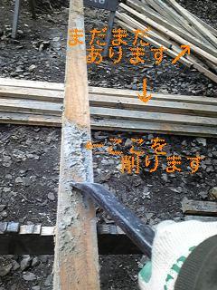 f0148927_19131448.jpg