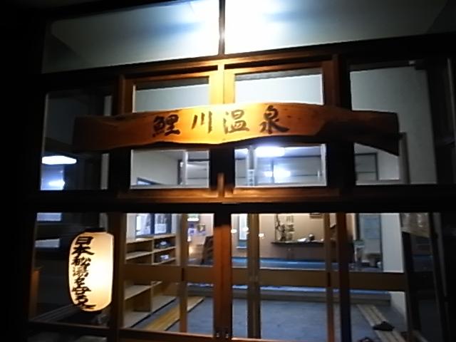 ニセコ 紅葉 ライド_e0173533_1144148.jpg