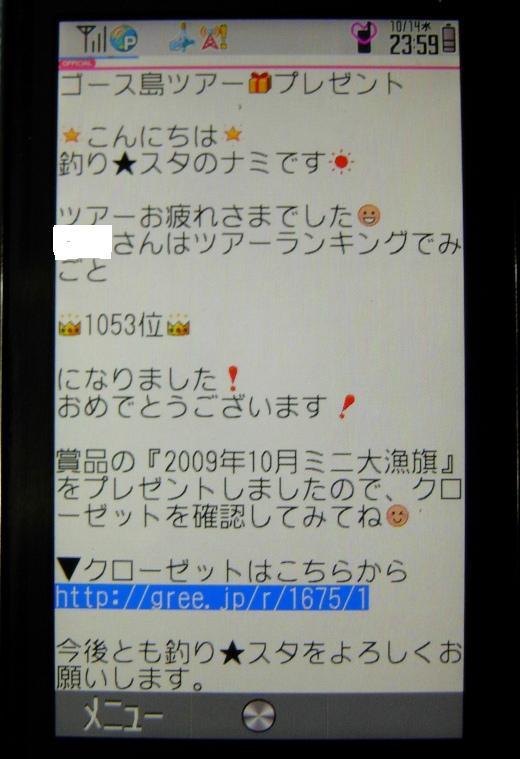 b0034836_0205354.jpg