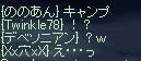 b0182640_1831858.jpg