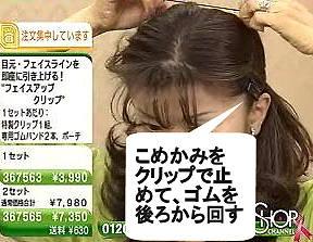 d0039443_16462110.jpg