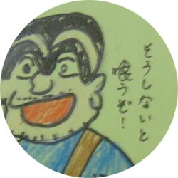 板橋区エコポリスセンター俳句 DE MOTTAINAI!!_e0105047_18272912.jpg