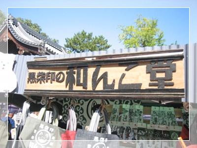 「手作り」の醍醐味_c0049950_202951100.jpg