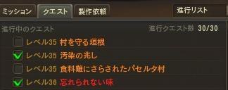 b0149151_722980.jpg