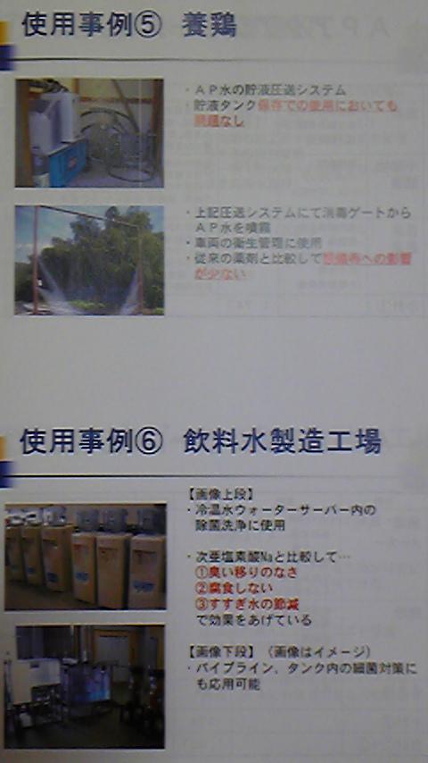 f0009758_1435666.jpg