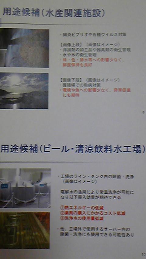 f0009758_144972.jpg