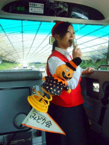 町内会バス旅行_a0092659_20223571.jpg
