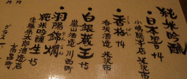 すみれの米沢牛懐石 2009 (ステーキ)_c0100865_21263837.jpg