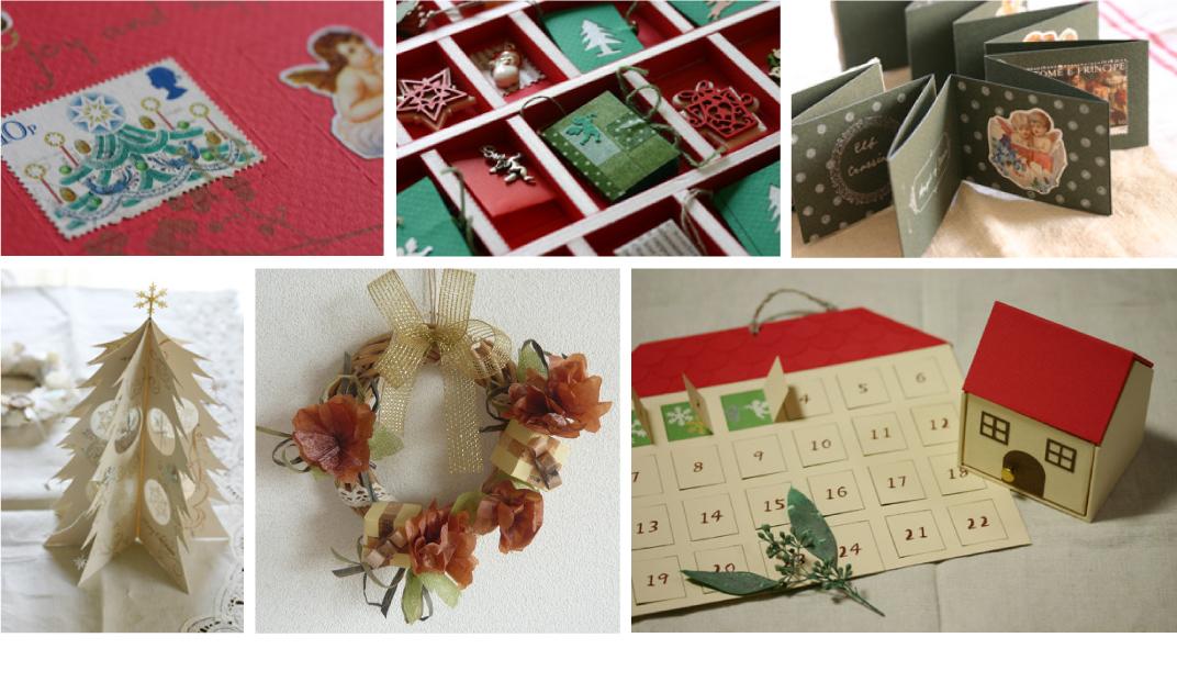 【11/4〜14】紙でたのしむクリスマス_a0121669_2192033.jpg